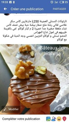 Arabic Sweets, Arabic Food, Algerian Recipes, Oreo Cheesecake, Toffee, Biscuits, Deserts, Dessert Recipes, Food And Drink
