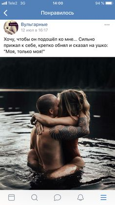 Love Kiss, Quotations, Couple Photos, Couples, Movie Posters, Couple, Quotes, Love, Couple Pics