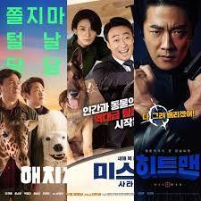 한고새-모든링크를한곳에 영화,드라마,예능,다시보기 할 수 있는 ...