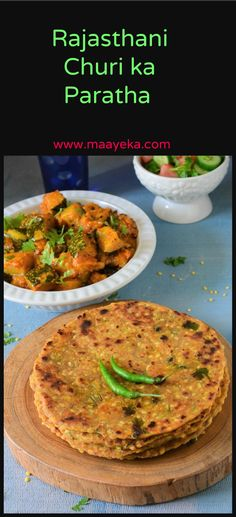 A delicious flatbread made with soaked yellow lentil,wheat flour and few basic Indian spices - Rajasthani Churi Ka Paratha Vegetarian Recipes Easy, Veggie Recipes, Indian Food Recipes, Healthy Recipes, Ethnic Recipes, Veggie Food, Snack Recipes, Mexican Vegetable Soup, Vegetable Dishes