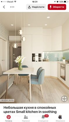 Small kitchen in soothing colors Small kitchen i . - Small kitchen in soothing colors Small kitchen in soothing colors - Kitchen Interior, Kitchen Design Small, Kitchen Remodel, Home Decor, Kitchen Remodeling Projects, House Interior, Kitchen Shelf Decor, Kitchen Layout, Kitchen Design