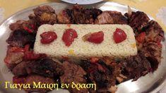 Εξοχικό Χ3 - Γιαγιά Μαίρη Εν Δράσει Beef, Food, Meals, Yemek, Steak, Eten