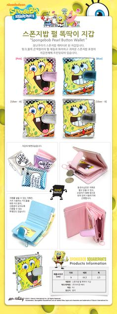 Spongebob Pearl Folder Wallet