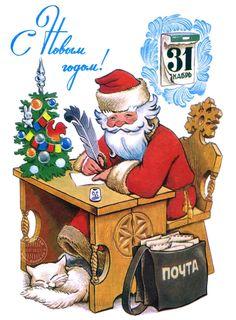 Открытка с сайта Davno.ru рубрики Новогодние открытки по теме Дед Мороз, календарь.