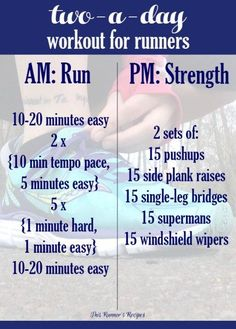 Two a day workouts for runners!