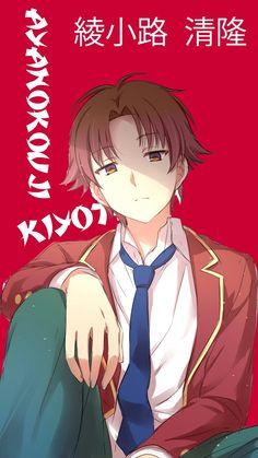 Ayanokouji kiyotaka [Anime youkoso jitsuryoku shijou shugi no e] Otaku Anime, Anime Boys, Chica Anime Manga, Kawaii Anime, Anime Character Names, Anime Classroom, Photo Manga, Fan Art Anime, Nagisa Shiota