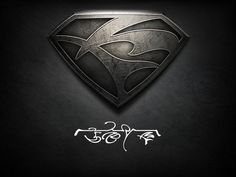 I am John-An (John of the house of AN). Join your own Kryptonian House with the #ManOfSteel glyph creator http://glyphcreator.manofsteel.com/