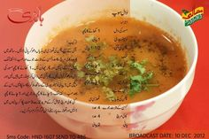 Top Recipes, Good Healthy Recipes, Chef Recipes, Healthy Soup, Healthy Snacks, Cooking Recipes, Recipies, Masala Tv Recipe, Urdu Recipe