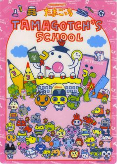 Tamagotchi is vintage and Japanese and weird and nerd but kawaii and cool. Cute Poster, Poster Wall, Poster Prints, Photo Wall Collage, Picture Wall, Ouvrages D'art, Kpop Posters, Manga Covers, Indie Kids