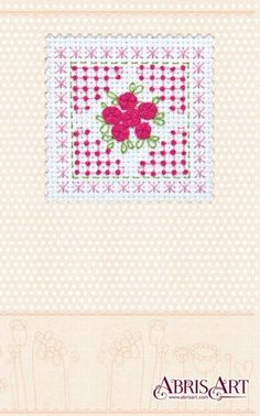 Cross stitch kit Postcard Do it yourself Pink tenderness by AbrisA