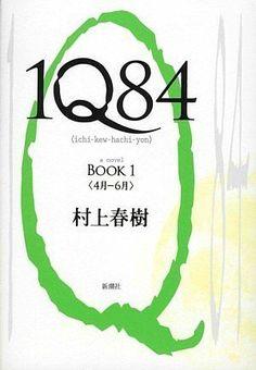 1Q84 BOOK 1   村上 春樹 http://www.amazon.co.jp/dp/4103534222/ref=cm_sw_r_pi_dp_igcuwb0RSZ9ZK