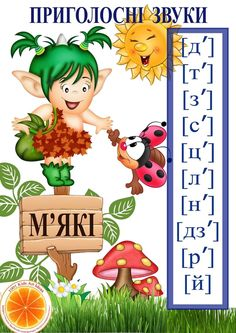 Art For Kids, Diy And Crafts, Clip Art, School, Art For Toddlers, Art Kids, Pictures