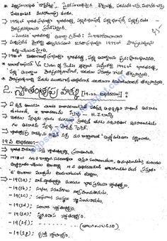 Part 5 - Indian Constitution Class Notes for Civil Services in Telugu Medium Upsc Civil Services, Indian Constitution, Class Notes, History Class, Government Jobs, Study Materials, Telugu, Civilization, Knowledge