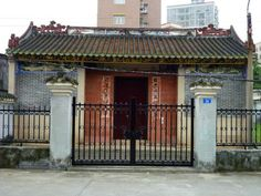 Zonghan Study Hall 宗汉公家塾   A study hall for the clan.  Location: BaoAn District, Shenzhen, China