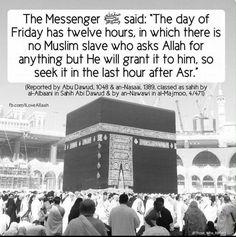 #Allah #Quran #Muhammaf #saws #Islam #Iman #Mumin #Muslim #Mumin #اسلام #مؤمن #ايمان #Ramadan #Jummah #Friday