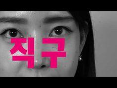 쇼부TV - YouTube
