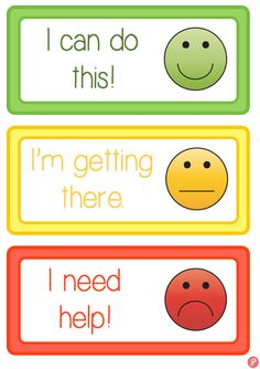 Smiley Face Self Assessment Labels / Cards
