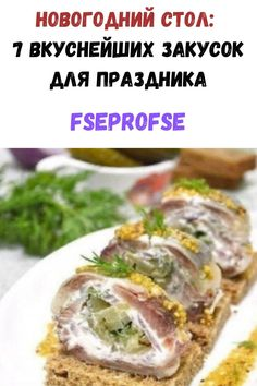 Shawarma, Easy Healthy Recipes, Starters, Party, Good Food, Food And Drink, Beef, Snacks, Chicken