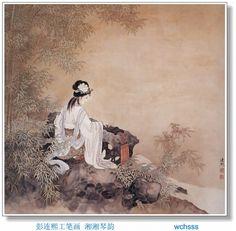 JYSU WCHScan ChineseArt PengLianXu 002, Автор: Xu, Peng Lian