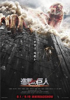 34 Attack On Titan Live Action Ideas Attack On Titan Live Action Titans