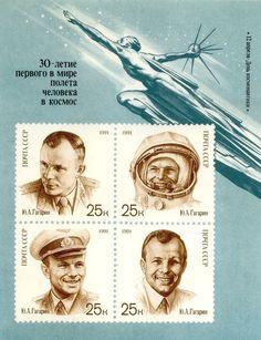 Юрий Алескеевич Гагарин Russian cosmonauts