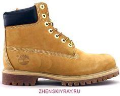 Модные ботинкиTimberland Тимберленд