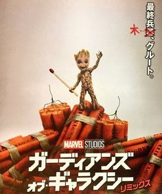 """Japanese poster for Guardians of the Galaxy vol. 2. Looks like it's going to be a blast.  In case you're wondering the Japanese in the top-right corner says (in kanji) """"Ultimate Weapon"""" followed by """"Groot"""" (in katakana). The pronunciation of 器 is """"ki"""" which is the same pronunciation as the kanji for tree 木. Just a little Japanese play on words.  #guardiansofthegalaxyvol2 #guardiansofthegalaxy #marvel #avengersinfinitywar #groot #babygroot #tnt #explosive #movieposter #japanese #japan #kanji…"""