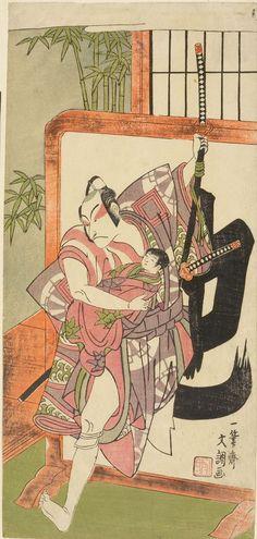 市川團十郎の侍 いちかわだんじゅうろう の さむらい  Ichikawa Danjyuurou no Samurai Ichikawa Danjuurou AS A Samurai 一筆斎 文調 いっぴつさい ぶんちょう Ippitsusai Buncyou
