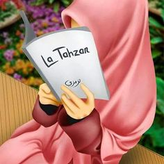 Agent Of Change: Pentingnya Menuntut Ilmu Muslim Pictures, Islamic Pictures, Muslim Girls, Muslim Couples, Couple Cartoon, Girl Cartoon, Hijab Drawing, Islamic Cartoon, Anime Muslim