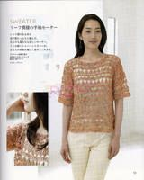 Japanese blouses. Discussion on LiveInternet - Russian Online Diaries Service