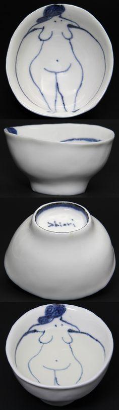 Ooe Shiori
