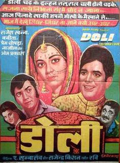 Doli (1970), Rajesh Khanna,  Classic, Indian, Bollywood, Hindi, Movies, Posters, Hand Painted