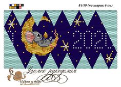Diy Earrings Patterns, Seed Bead Patterns, Peyote Patterns, Beading Patterns, Beaded Ornament Covers, Beaded Christmas Ornaments, Beading Needles, Peyote Beading, Bead Crochet