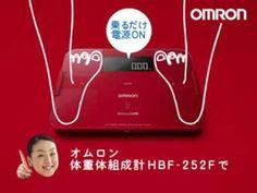 ▶ 【浅田真央さん】トレインチャンネル オムロン体重体組成計HBF-252F - YouTube