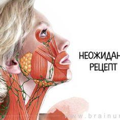 Невероятный эффект обеспечивает один секретный компонент! Пожалуй, всем известно, что благодаря коллагену, который содержится в наших клетках, наша кожа остается упругой, эластичной и подтянутой. Но со временем наш организм уменьшает его выработку, что приводит к потере тонуса кожи, появляются морщины и обвислости на нашем лице. Мы можем предложить просто уникальную маску, секретный ингредиент которой будет […]