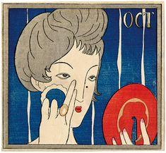 Makeup In Autumn by Takehisa Yumeji / 化粧の秋 竹久夢二