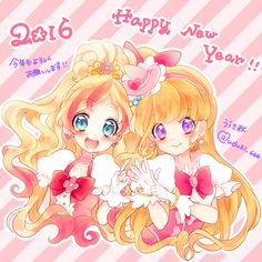 Cure Flora and Cure Miracle Pretty Cure, Happy Girls, Cute Girls, Glitter Force, Anime, Magical Girl, My Childhood, Chibi, The Cure