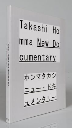 dig-image:  New Documentary. First Edition HOMMA, Takashi Date: 2007.