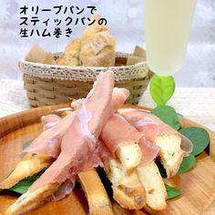 オリーブパンでおつまみ 白ワインと楽しんでます。オリーブの香りと、生ハムの塩気が チーズが欲しい - 135件のもぐもぐ - オリーブパンでスティックパンの生ハム巻き by kazu0904
