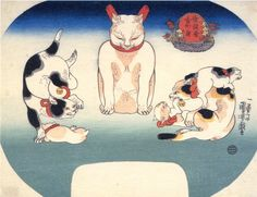 """Mirror Images: Cats as Lion, Great-horned Owl, Female Demon"" by Utagawa Kuniyoshi Traditional Japanese Tattoos, Traditional Art, Art And Illustration, Claude Monet, Vincent Van Gogh, Asian Cat, Kuniyoshi, Japanese Painting, Japan Art"