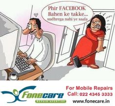Incredible hindi Jokes set. Smile Invariably