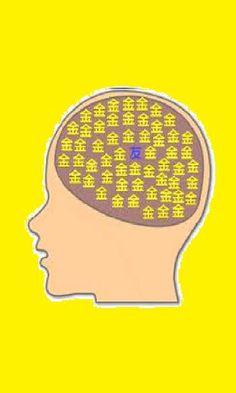 脳内メーカーは名前を入力するだけ!なんとなーく性格についてわかります。<br>芸能人の名前を入力するだけでも非常に楽しい脳内メーカー。脳内メーカーで性格をみてみましょう。<br>自分の結果とお友達や気になるあの人と似てる脳内イメージだと相性もあうのかな?なんて思いませんか?<br>脳内メーカーは名前から脳の中をイメージして、漢字で表してくれます。<br>あなたの脳内イメージしどんなキャラクター、深層心理のヒントになります。思ってもなかった結果がでることも?<br>脳内メーカーって占いより、ちょっと気軽に相性診断できるからいいよね!<br>待ち時間や移動時間など、空いた時間ができたら是非遊んでみてください。無料です!