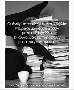 Picture Video, Georgia, Inspirational Quotes, Sayings, Words, Videos, Pictures, Life, Bonheur