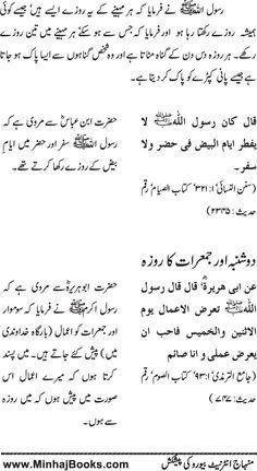Page # 132 Complete Book: Falsfa-e-Som --- Written By: Shaykh-ul-Islam Dr. Muhammad Tahir-ul-Qadri
