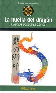 """En este libro se recogen breves relatos tradicionales chinos, y que puedes encontrar en la guía de lectura """"un mundo de cuento"""", como:  «Las cuatro preguntas» o «El avaro engañado»."""