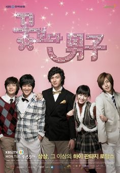 Boys Over Flowers (Korea Drama); Boys Before Flowers;Los chicos son mejores que las flores; Jan Di, the Heroine, is the poor but K Drama, Watch Drama, Drama Fever, Drama Film, Drama Movies, F4 Boys Over Flowers, Boys Before Flowers, Korean Tv Series, Korean Shows