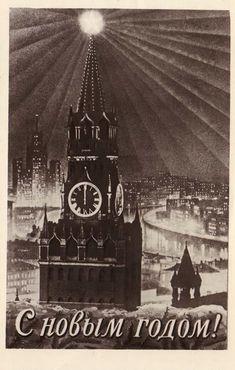 (via Предметы советской жизни - Советские новогодние открытки 50-х годов)