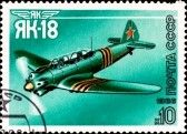 Postage : USSR - CIRCA 1986: postage stamp shows vintage rare plane 'yak-18', circa 1986