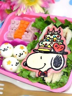 SNOOPY birthday bento
