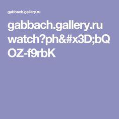 gabbach.gallery.ru watch?ph=bQOZ-f9rbK